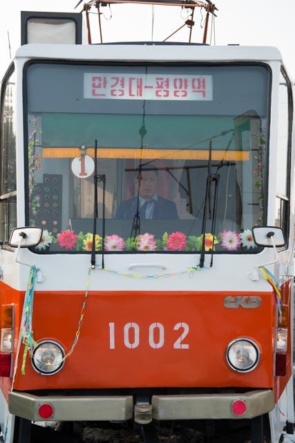 DPRK-797