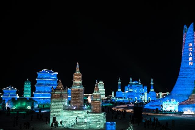 Harbin-259