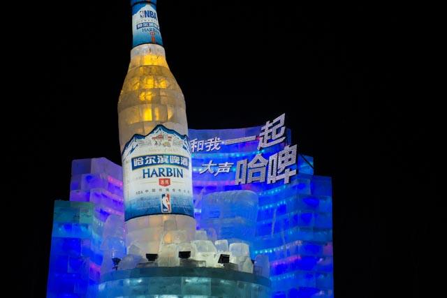 Harbin-413