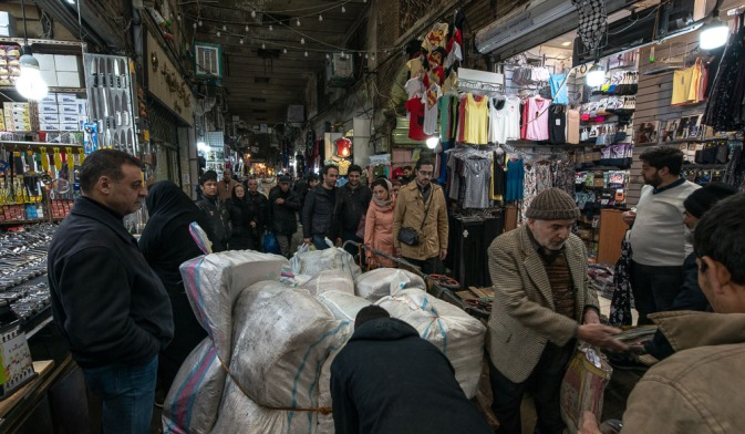 Great bazaar, Tehran